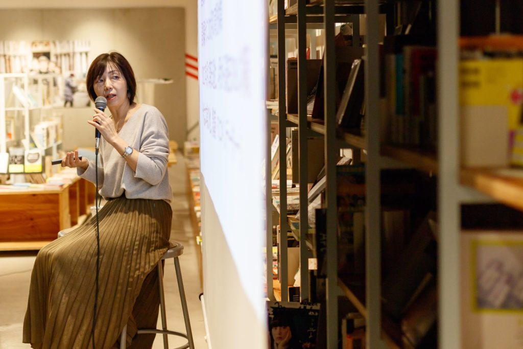 浜田敬子朝渋女性キャリア